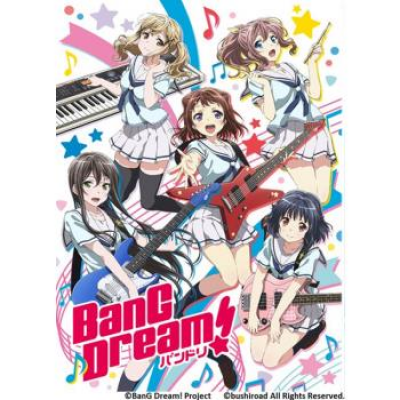 Weiß Schwarz - Trial Deck+(Plus): BanG Dream!, Japanese