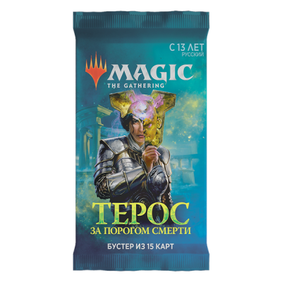 MTG - Theros: Jenseits des Todes Booster Pack, Russisch