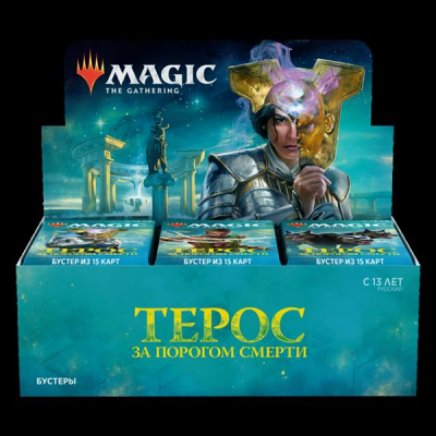 MTG - Theros: Beyond Death Booster Display, Russian