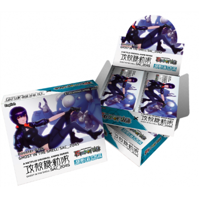 FOW - Ghost in the Shell Booster Display (EN)