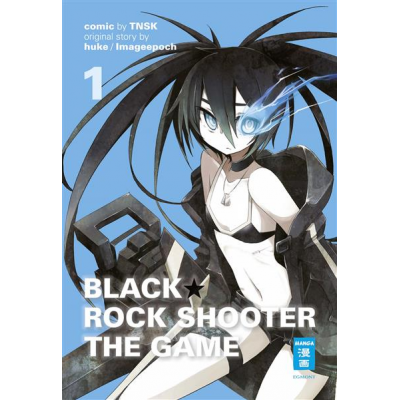 Black Rock Shooter The Game 01