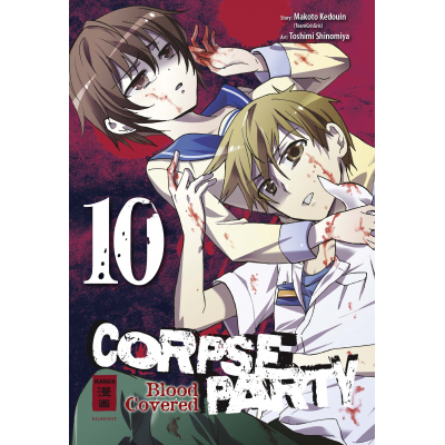 Corpse Party 10