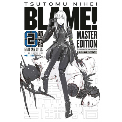 Blame Master Edition 02