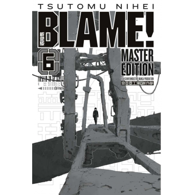 Blame Master Edition 06