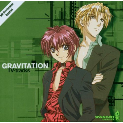 Anime Soundtrack CD - Gravitation TV-Tracks