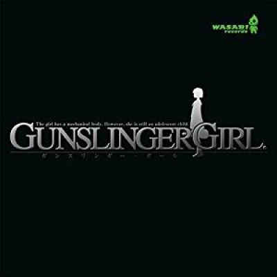 Anime Soundtrack CD - Gunslinger Girl Soundtrack